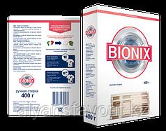 Стиральный порошок BIONIX 400 гр. (Ручная, Автомат, Color)
