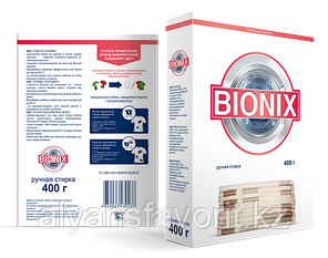 Стиральный порошок BIONIX 400 гр. (Ручная, Автомат, Color), фото 2