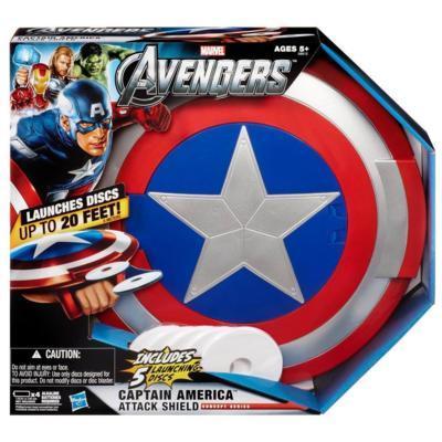 Щит Капитан Америка с дисками