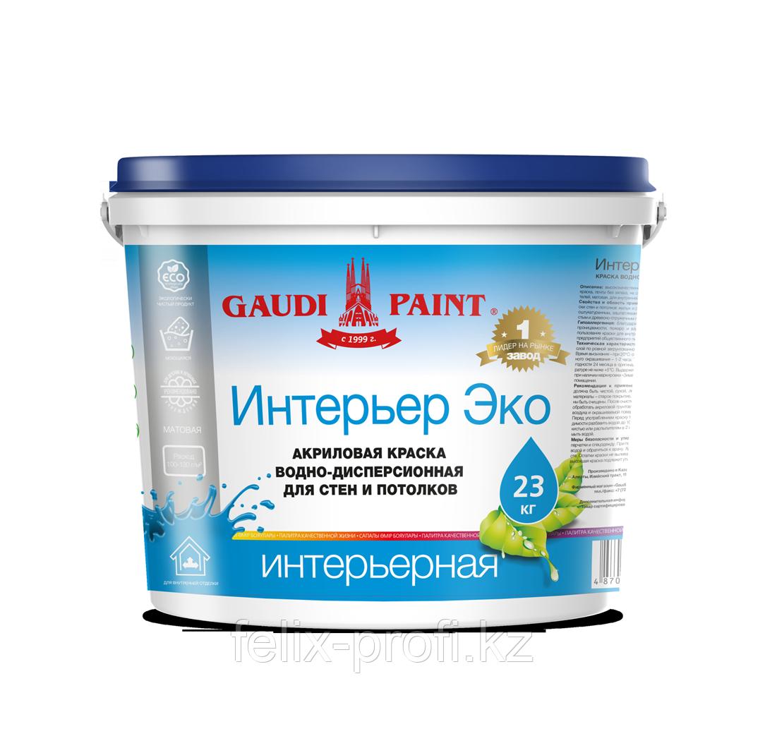 ИНТЕРЬЕР ЭКО Краска интерьерная Водно-дисперсионная 10 кг