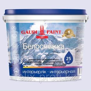 БЕЛОСНЕЖКА СУПЕР БЕЛАЯ водно-дисперсионная акриловая краска. Протирающаяся.4 кг