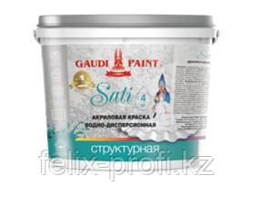 SATI Водно-дисперсионная краска с перламутровым  эффектом и песочной поверхностью. 3,5 кг