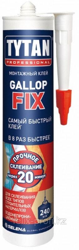 TYTAN клей монтажный  GALLOP FIX (290 мл) белый
