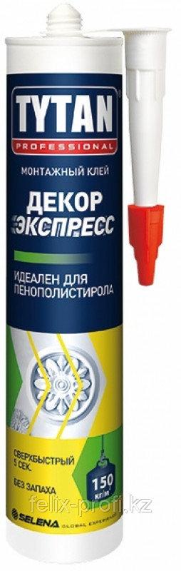 TYTAN Монтажный клей Экспресс ДЕКОР (310мл.) белый