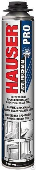 HAUSER пена ПРОФ PRO всесезонная (770 г)