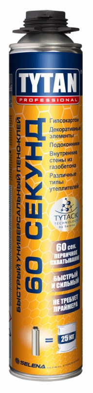 Tytan Professional пена-клей, быстрый, универсальный, 60 сек, 750 мл