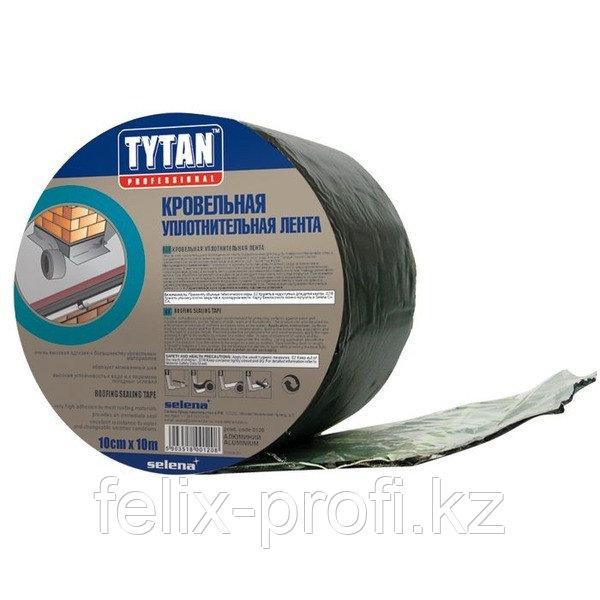 TYTAN лента уплотнительная (10x10) алюминий 40, Tytan, Гидроизоляционные, Антрацит