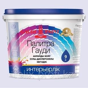 ПАЛИТРА ГАУДИ База А водно-дисперсионная акриловая базовая краска 0,9 кг