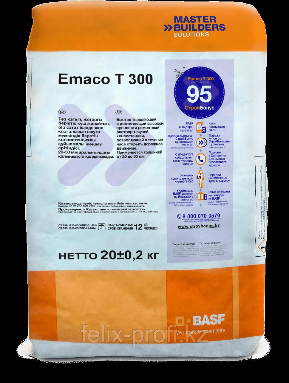 EMACO T300 KAZ, 25кг  ремонтный раствор