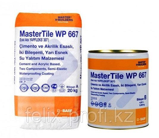 MasterTile WP667, комп А, 20 кг, водоизолирующий материал