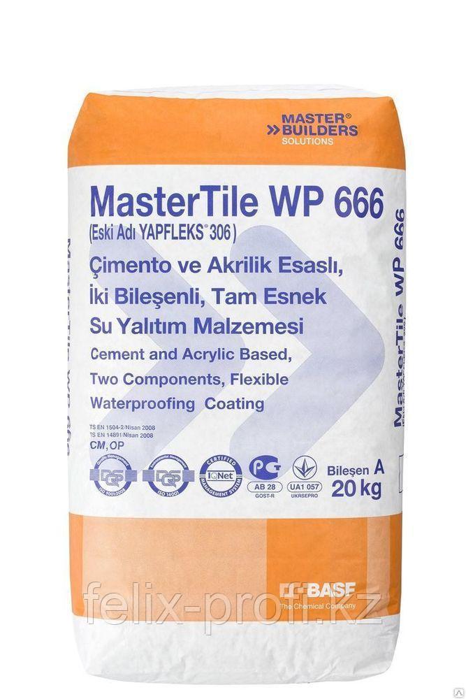 MasterTile WP 666 (LASTOFLEKS),добавочный материал для клеящих и гидроизоляционных смесей