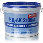 Эксперт краска для стен и потолков ВДАК-2180, 14кг