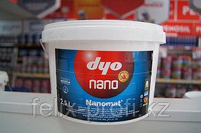 DYO NANOMAT, глубоко матовая, водоэмульсия 7,5л антибактериальная