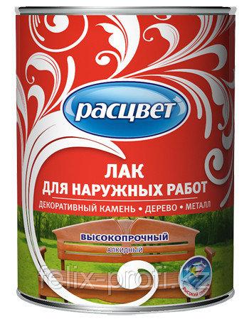 Расцвет лак для наружнней отделки алкидный 0,8 кг