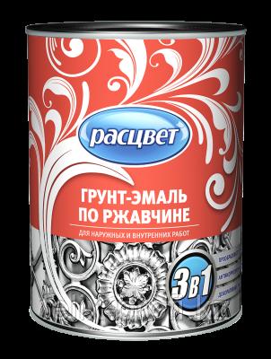 """Грунт-эмаль по ржавчине алкидная """"РАСЦВЕТ"""" вишневая 0.9 кг"""