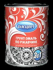 """Грунт-эмаль по ржавчине алкидная """"РАСЦВЕТ"""" вишневая 2.7 кг"""