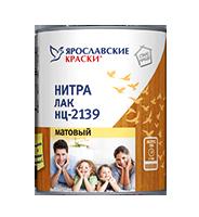 ЯК Лак НЦ 2139 матовый, 1,7кг