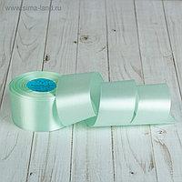 Лента атласная, 50 мм, 33±2м, №063, цвет светло-светло-зелёный