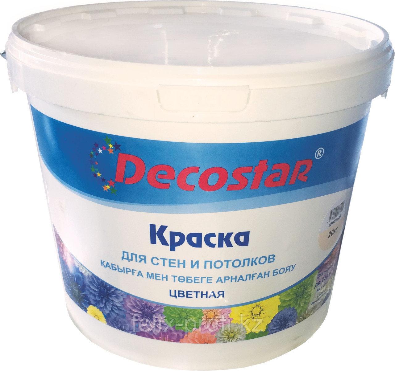 Decostar для стен и потолков, цвет светло-розовый, 20 кг