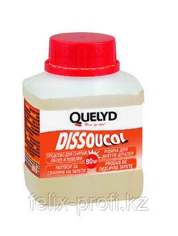 QUELYD жидкость для удаления обоев DISSOUCOL 0.25 л