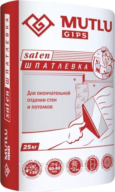Mutlu saten (финишная гипсовая шпатлевка), 25кг