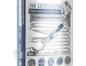 Mutlu МК -12,  штукатурка машинного нанесения, 25кг
