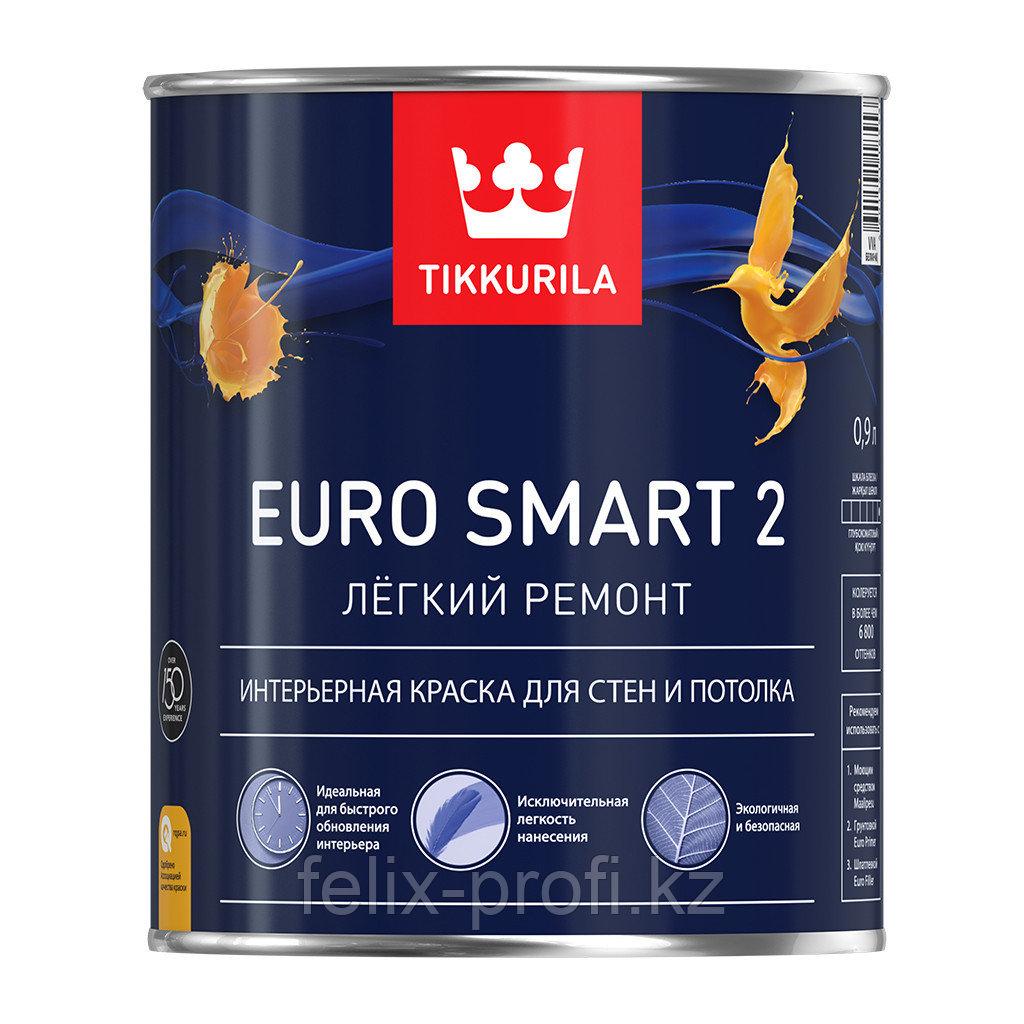EURO SMART 2VVA гл/мат, 2,7л, интерьерная