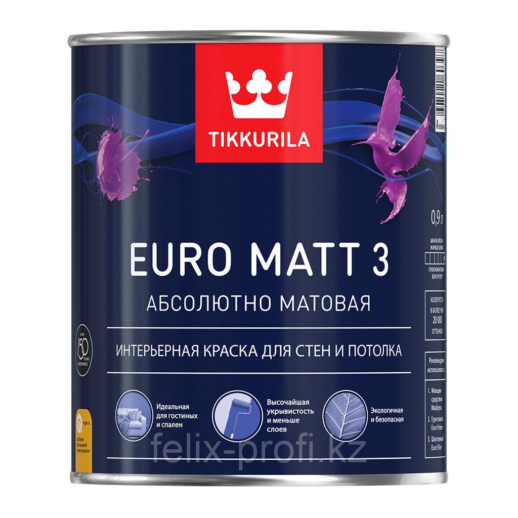 EURO MATT 3А, гл/мат 0,9л, интерьерная