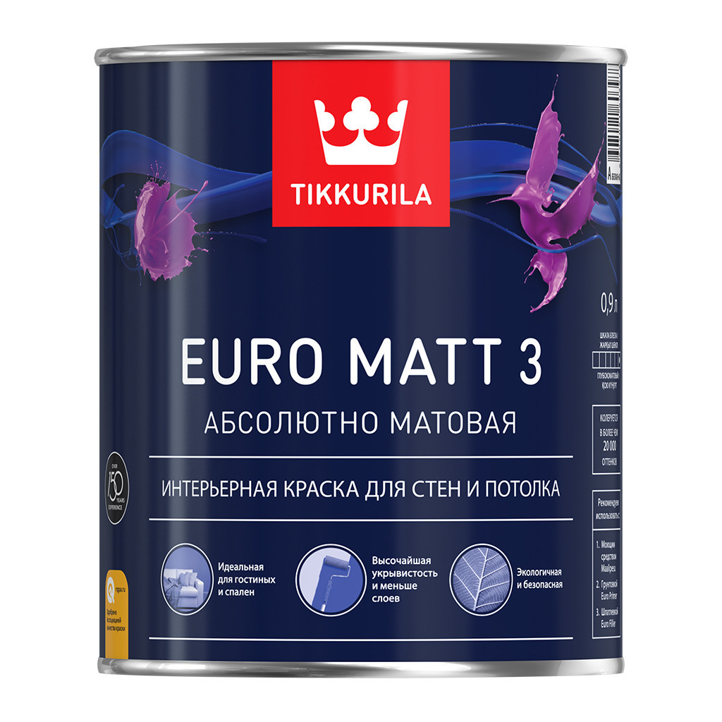 EURO MATT 3С  гл/мат 2,7л, интерьерная