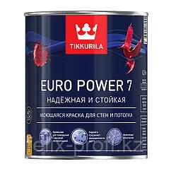 EURO POWER 7С мат 0,9л, интер. стойкая к мытью