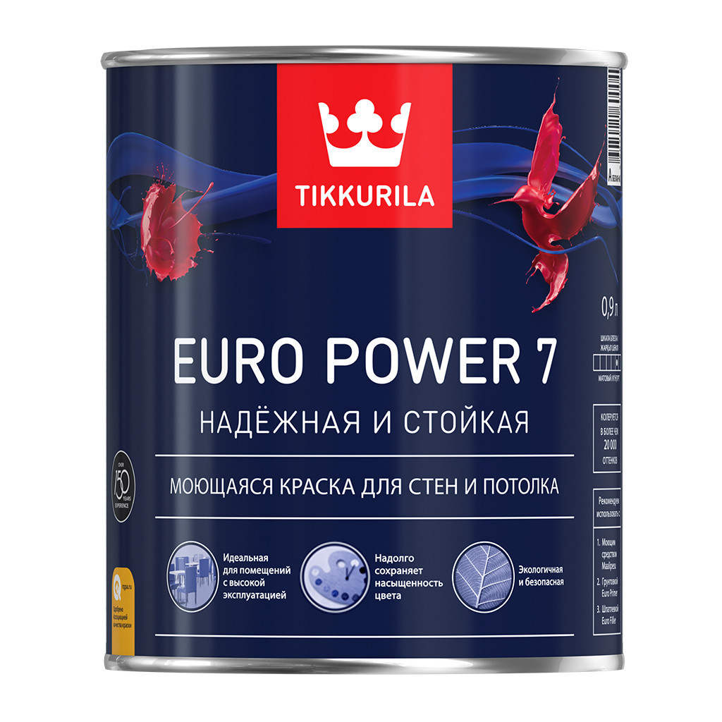 EURO POWER 7С мат 9л, интерьер. стойкая к мытью