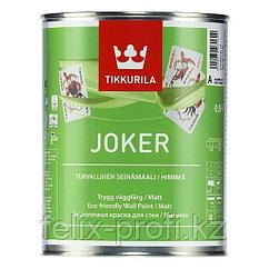 JOKER (Джокер) Базис А, мат.краска 0,9л