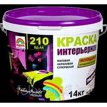 """КРАСКА МОЮЩАЯСЯ """"РАДУГА-210"""" АКРИЛОВАЯ 7 кг Белый"""