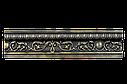 """ЭМАЛЬ """"РАДУГА-117"""" ДЕКОРАТИВНАЯ «МЕТАЛЛИК» 0,1 л Золото, фото 2"""