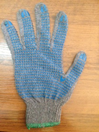 Перчатки вязаные х/б 10 кл. четырехнитка, напульсник 5 см с ПВХ нанесением
