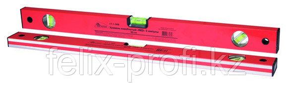 """Уровень алюминиевый """"Red"""", 3 ампулы, 150 см (Hobbi) (шт.)"""