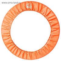 Чехол для обруча, размер L, цвет оранжевый неон