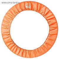 Чехол для обруча, цвет оранжевый неон
