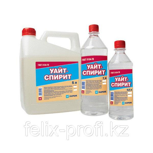 Уайт - спирит Весовой Уайт-спирит, 41, 5