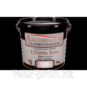 Arcobaleno Effetto Seta AVANTI: База серебро 1кг