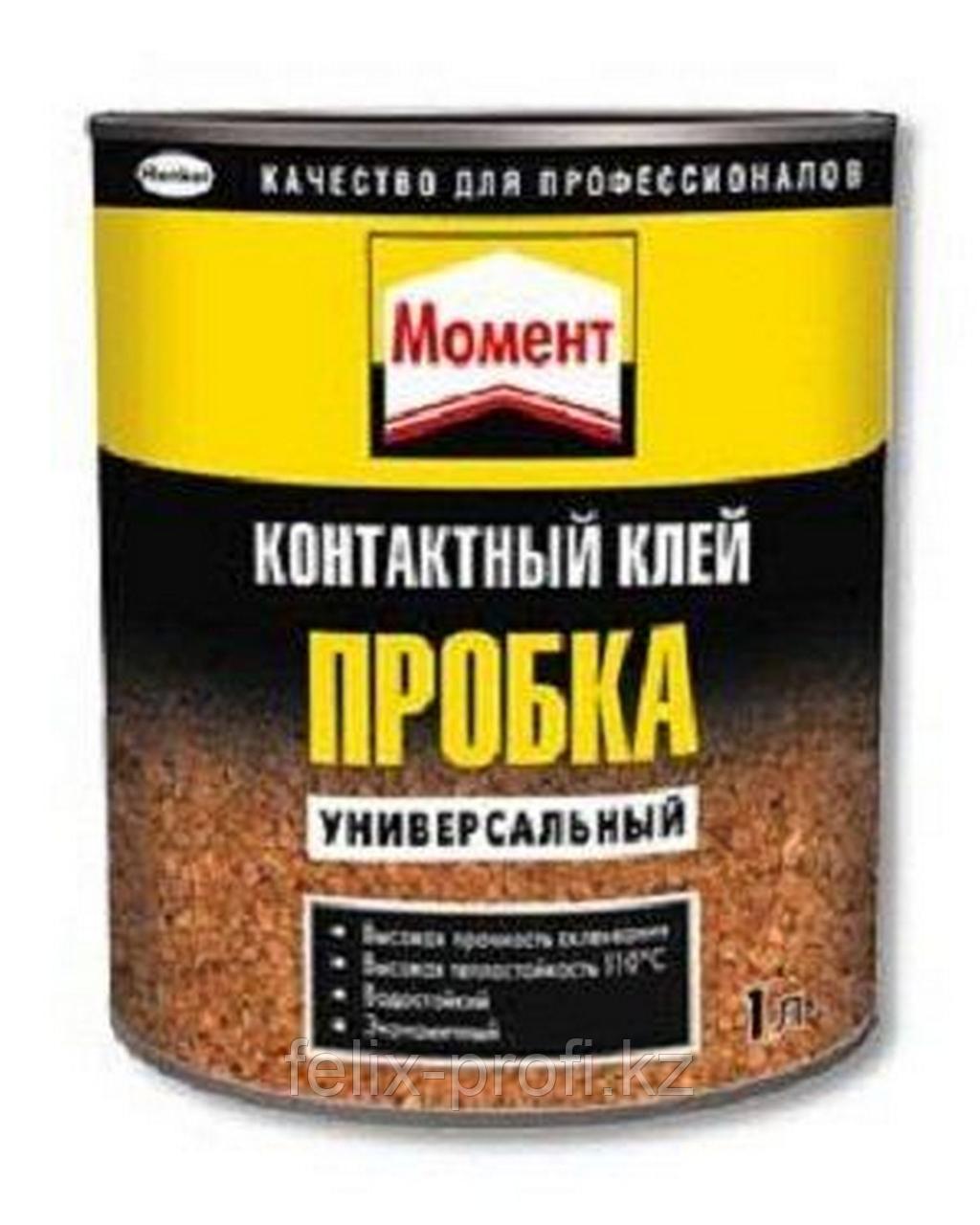 МОМЕНТ Пробка Специальный контактный клей для дерева, 1 л (под заказ), банка
