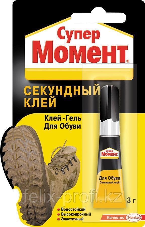 СУПЕР МОМЕНТ для обуви Специальный секундный клей мгновенного действия для обуви, 12 х 3 г