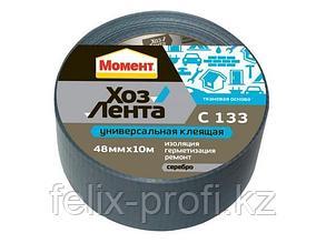 МОМЕНТ ХозЛента Универсальная Клеящая лента, 25 м Серебро