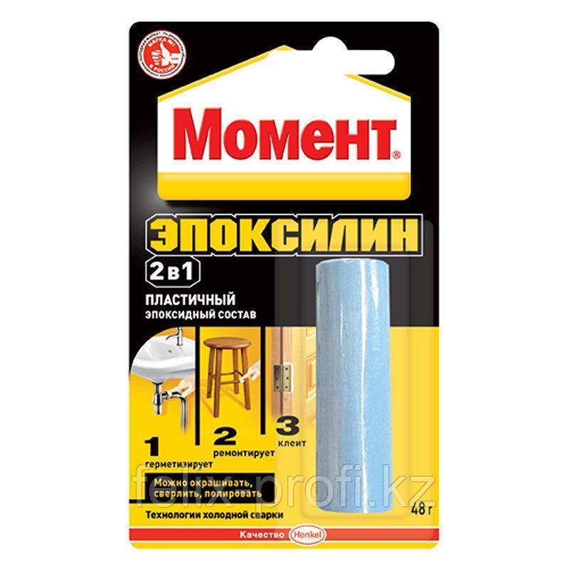 МОМЕНТ Эпоксилин 2 в 1 Пластичный эпоксидный состав, 48 г, в шоубоксе