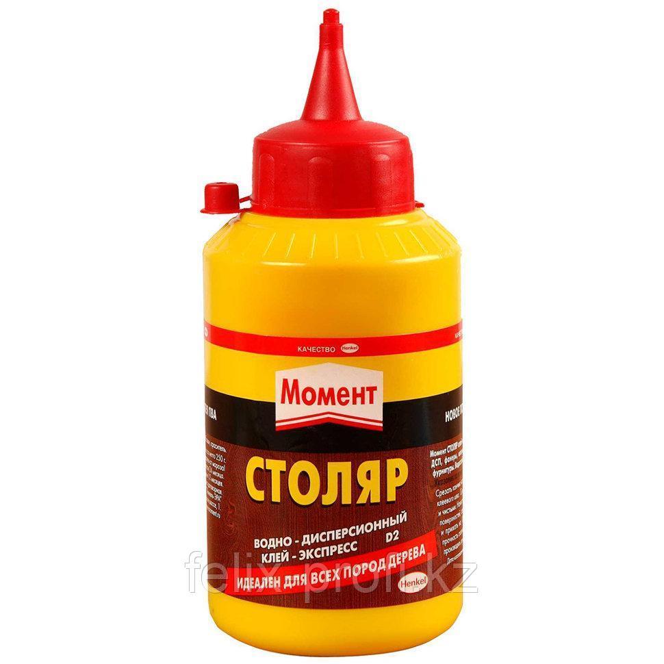 МОМЕНТ Столяр Водно-дисперсионный клей-экспресс для всех пород дерева, 250 г, банка