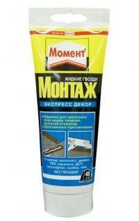 МОМЕНТ МОНТАЖ Экспресс Декор МВ-45 Монтажный клей на водной основе для приклеивания пластика, ПВХ,