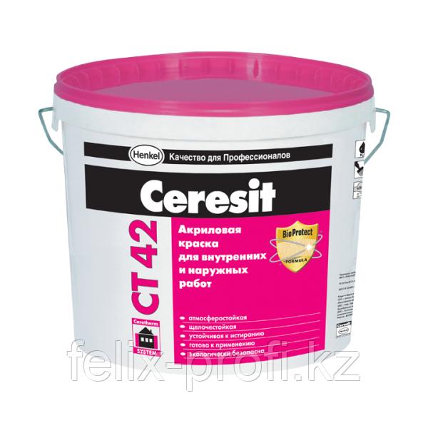 Ceresit CT 42 Акрил Фасад, Акриловая краска, 14 кг