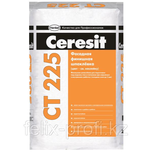 Ceresit CT 225 Фасадная шпаклёвка (толщина слоя до 3 мм), 25 кг