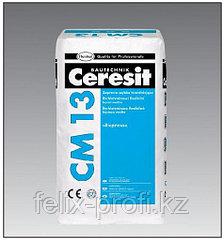 Ceresit CM 13 Быстросохнущий клей для плитки, 25 кг