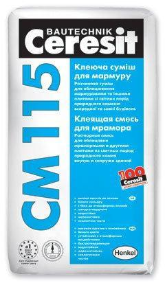 Ceresit CМ 115 Белый клей для мраморной плитки и стеклянной мозаики, 25 кг